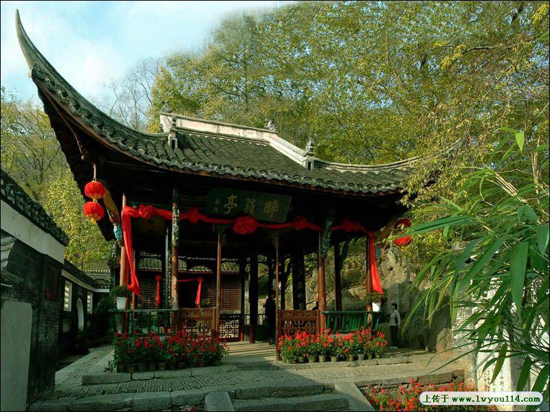 旅游城市:安徽滁州 主要景点:琅琊山风景区 行程天数:1天 旅游日期